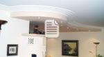 Plafond suspendu - Plâtrerie Bauer